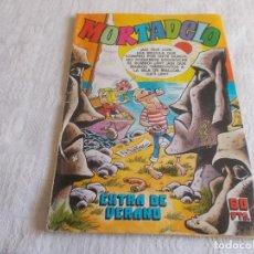 Tebeos: MORTADELO EXTRA DE VERANO AÑO 1978. Lote 104192371