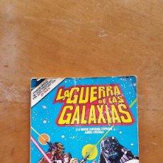 Tebeos: LA GUERRA DE LAS GALAXIAS - VERSIÓN ORIGINAL FILM - CÓDIGO VENDEDOR: ED_BALADA. Lote 104379243