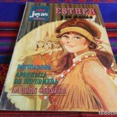 Tebeos: SUPER JOYAS FEMENINAS Nº 15 ESTHER Y SU MUNDO. 1ª EDICIÓN 1979. BRUGUERA. 75 PTS. BE.. Lote 104691003