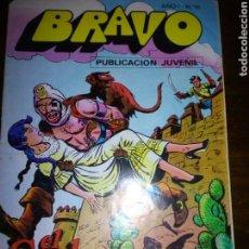 Tebeos: COMIC BRAVO, EL CACHORRO, BRUGUERA AÑO I, 1976. Lote 105124984
