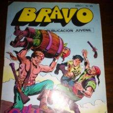 Tebeos: COMIC BRAVO, EL CACHORRO, BRUGUERA AÑO I 1977. Lote 105125094