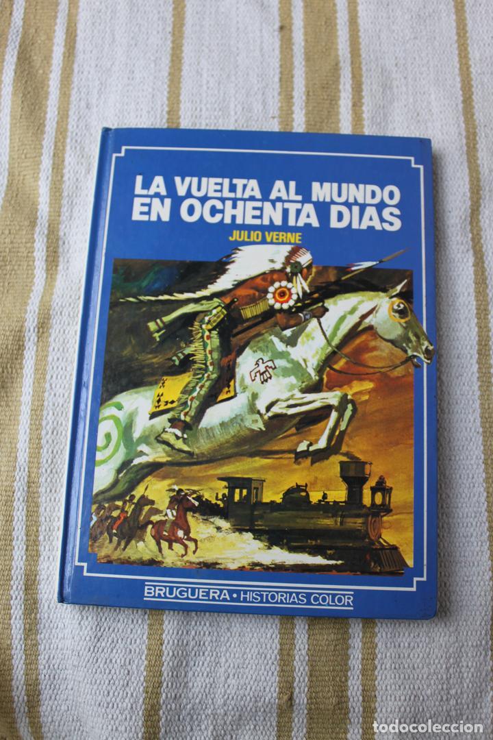 BRUGUERA HISTORIAS COLOR Nº 5: LA VUELTA AL MUNDO EN OCHENTA DIAS - JULIO VERNE (Tebeos y Comics - Bruguera - Otros)