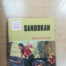 Tebeos: SERIE GRANDES AVENTURAS #10 SANDOKAN (COLECCION HISTORIAS COLOR). Lote 105728519