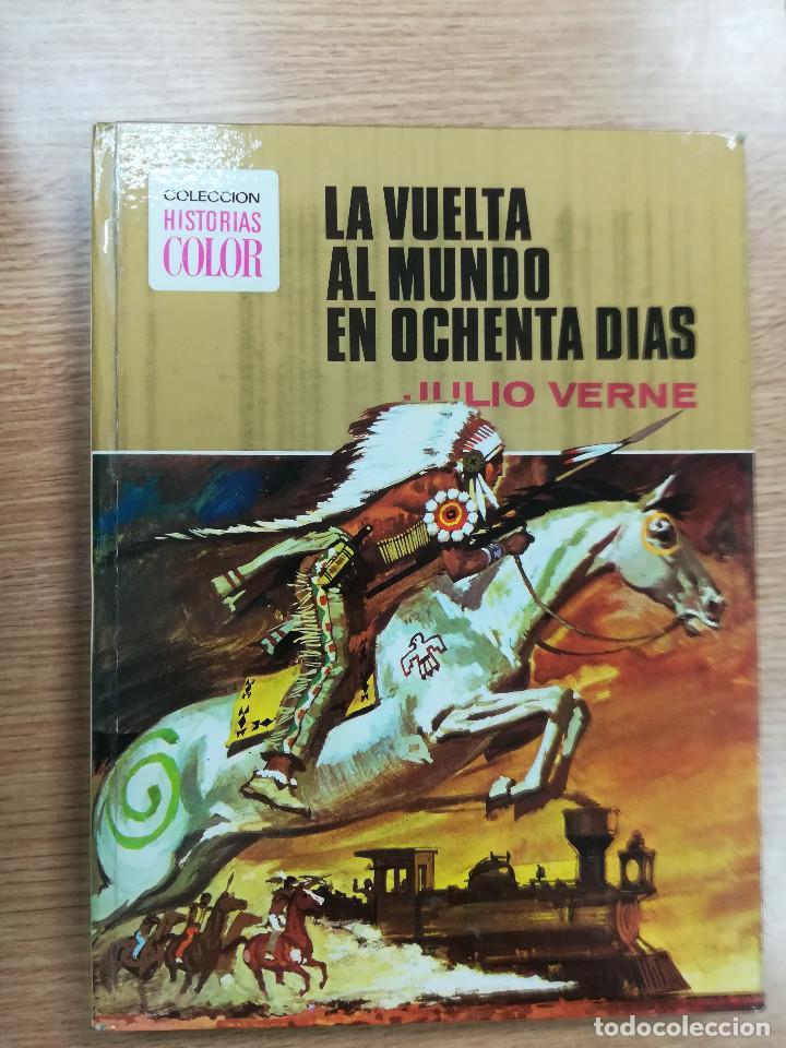 SERIE JULIO VERNE #3 LA VUELTA AL MUNDO EN OCHENTA DIAS (COLECCION HISTORIAS COLOR) (Tebeos y Comics - Bruguera - Otros)