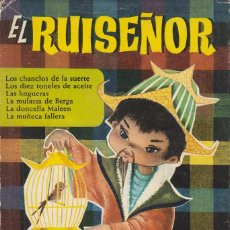 Tebeos: EL RUISEÑOR Y OTRO (CUENTOS), SERIE HEIDI Nº 18, AÑO 1966. Lote 106060199