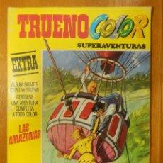 Tebeos: COMIC CAPITAN TRUENO COLOR - EXTRA SUPERAVENTURAS - LAS AMAZONAS - TERCERA ÉPOCA - Nº 11 - BRUGUERA. Lote 107298803