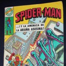 Tebeos: SPIDER-MAN. Nº 7 ... ¡Y LA AMENAZA DE LA ARAÑA ASESINA!.( BRUGUERA SPIDER-MAN). Lote 107480175