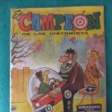 Tebeos: EL CAMPEON DE LAS HISTORIETAS Nº 38 EDITORIAL BRUGUERA BRUGUERA. Lote 107885731