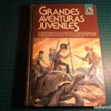 Tebeos: GRANDES AVENTURAS JUVENILES. Nº 1, 1ª EDICION. BRUGUERA MEXICANA DE EDICIONES. (M-29). Lote 108270927