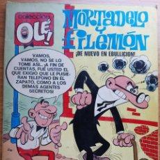 Tebeos: COLECCIÓN OLE - MORTADELO Y FILEMÓN Nº 5 - 1ª EDIC 1971 - ENVÍO GRATIS. Lote 108300555