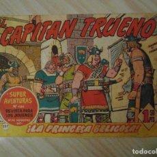 Tebeos: LA PRINCESA BELICOSA. Nº 257 DE EL CAPITAN TRUENO. COLECCION DAN. BRUGUERA. 1961. ANGEL PARDO. Lote 108906127