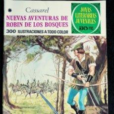 Tebeos: JOYAS LITERARIAS - Nº 119- NUEVAS AVENTURAS DE ROBIN DE LOS BOSQUES - CASSAREL - AÑO 1977 -BRUGUERA. Lote 109160883