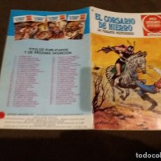 Tebeos: EL CORSARIO DE HIERRO JOYAS LITERARIAS JUVENILES SERIE ROJA 1ª PRIMERA EDICIÓN 1978 Nº 52. Lote 109321691