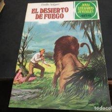 Tebeos: JOYAS LITERARIAS Nº 223 (ORIGINAL BRUGUERA) PRIMERA EDICION (COI55). Lote 109403363