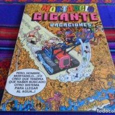 Tebeos: MORTADELO GIGANTE Nº 1 VACACIONES 1974. BRUGUERA 50 PTS. BUEN ESTADO Y MUY DIFÍCIL.. Lote 109587199