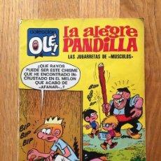Tebeos: LA ALEGRE PANDILLA, LAS JUGARRETAS DE MUSCULOS, 1 EDIICON 1971 LEER. Lote 110641275