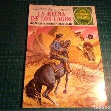 Tebeos: JOYAS LITERARIAS. Nº 61. BRUGUERA. 2ª EDICION . Lote 110653499