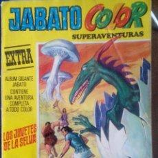 Tebeos: JABATO COLOR. NUM 16. LOS JINETES DE LA SELVA. AMARILLO. Lote 110786787