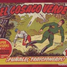 Tebeos: BRUGUERA - EL COSACO VERDE - PUÑALES TRAICIONEROS 46. Lote 110983211