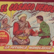 Tebeos: BRUGUERA - EL COSACO VERDE - LA FATIDICA MANDLAKHA 56. Lote 110983699