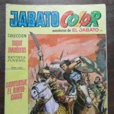Tebeos: JABATO COLOR Nº 125. AVENTURAS DE EL JABATO. AÑO IV 1972. Lote 111347991