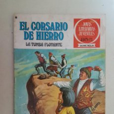 Tebeos: EL CORSARIO DE HIERRO. SERIE ROJA. Nº 16. 1ª EDICIÓN. BRUGUERA.. Lote 111429963