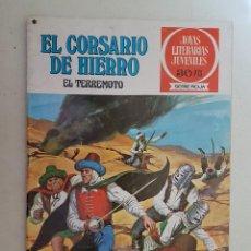Tebeos: EL CORSARIO DE HIERRO. SERIE ROJA. Nº 18. 1ª EDICIÓN. BRUGUERA.. Lote 111430283