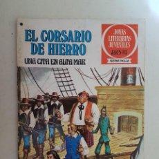 Tebeos: EL CORSARIO DE HIERRO. SERIE ROJA. Nº 46. 1ª EDICIÓN. BRUGUERA.. Lote 111431687