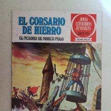 Tebeos: EL CORSARIO DE HIERRO. SERIE ROJA. Nº 6. 1ª EDICIÓN. BRUGUERA.. Lote 111432579