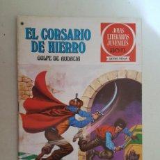 Tebeos: EL CORSARIO DE HIERRO. SERIE ROJA. Nº 51. 1ª EDICIÓN. BRUGUERA.. Lote 118206975
