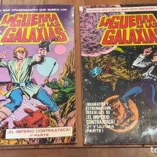 Tebeos: LA GUERRA DE LAS GALAXIAS EL IMPERIO CONTRAATACA BRUGUERA 1979. Lote 111655648