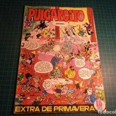 Tebeos: PULGARCITO. EXTRA DE PRIMAVERA 1971. BRUGUERA. (Z-6).. Lote 111719535
