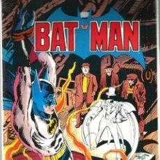 Tebeos: 3 COMICS DE BAT MAN : EDITORIAL BRUGUERA ( DC COMICS 1979 / 1980 ). Lote 111733859