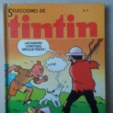 Tebeos: TINTÍN REVISTA DE AVENTURAS TOMO Nº 4 -POSIBLE ENVÍO GRATIS -BRUGUERA- NROS 16,17,18,19, 20. Lote 112120787