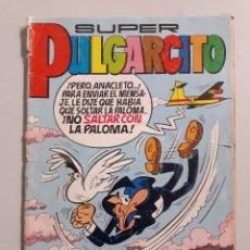 Tebeos: SUPER PULGARCITO. Lote 112281539