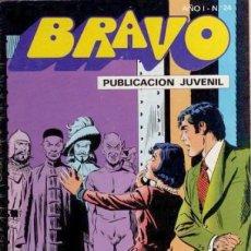 Tebeos: BRAVO- Nº 24 -INSPECTOR DAN- Nº 12 -1976- EL IMPERIO DEL CRIMEN-TODO UN CLÁSICO-DIFÍCIL-LEAN-8032. Lote 112453631
