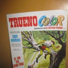 Tebeos: TRUENO COLOR. AVENTURAS DE EL CAPITAN TRUENO 244. COLECCION SUPER AVENTURAS 1.611. . Lote 112511087