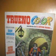 Tebeos: TRUENO COLOR. AVENTURAS DE EL CAPITAN TRUENO 182. COLECCION SUPER AVENTURAS 1.487. . Lote 112512971