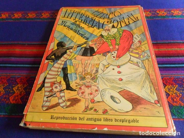 CIRCO INTERNACIONAL DE LOTHAR MEGGENDORFER'S REPRODUCCIÓN DESPLEGABLE. BRUGUERA AÑOS 80. (Tebeos y Comics - Bruguera - Otros)