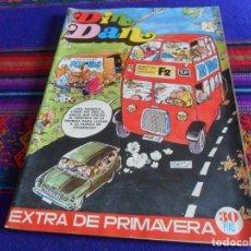 Tebeos: DIN DAN EXTRA PRIMAVERA 1975. BRUGUERA 30 PTS. RARO Y MUY BUEN ESTADO.. Lote 112984447