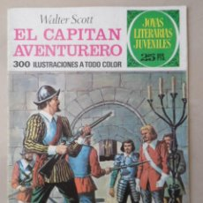 Tebeos: JOYAS LITERARIAS JUVENILES Nº 74 - POSIBLE ENVÍO GRATIS - BRUGUERA - EL CAPITAN AVENTURERO. Lote 113073219