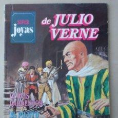 Tebeos: SUPER JOYAS DE JULIO VERNE Nº 31 - POSIBLE ENVÍO GRATIS - BRUGUERA - 1ª EDICION - 3 HISTORIAS. Lote 113073415