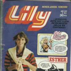 Tebeos: LILY Nº 954 - BRUGUERA 1980 - SIN EL POSTER CENTRAL. Lote 113708871