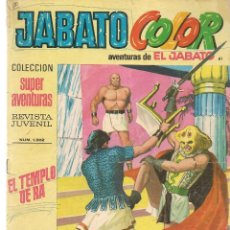 Tebeos: JABATO COLOR. Nº 61. EL TEMPLO DE RA. 1ª ÉPOCA. BRUGUERA (ST/A2). Lote 114181231