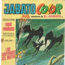Tebeos: JABATO COLOR. Nº 94. LAS CAVERNAS DEL MIEDO. 1ª ÉPOCA. BRUGUERA (ST/A2). Lote 114182739