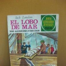 Tebeos: EL LOBO DE MAR. JACK LONDON. JOYAS LITERARIAS Nº 155. 1ª EDICION, 1-3-1976. Lote 114354799
