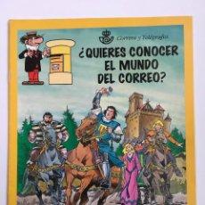 Tebeos: QUIERES CONOCER EL MUNDO DEL CORREO? CAPITÁN TRUENO. Lote 114518975