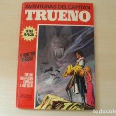 Tebeos: EL CAPITAN TRUENO ALBUM ROJO. Lote 114682719