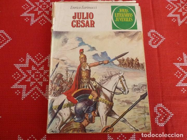 COMIC JOYAS LITERARIAS-Nº: 21 JULIO CÉSAR (Tebeos y Comics - Bruguera - Joyas Literarias)