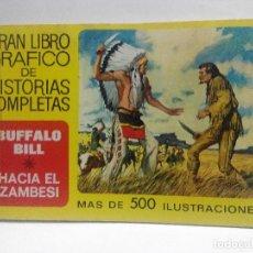 Tebeos: LOTE DE 2 LIBROS GRAFICOS HISTORIAS COMPLETAS. Lote 115087183